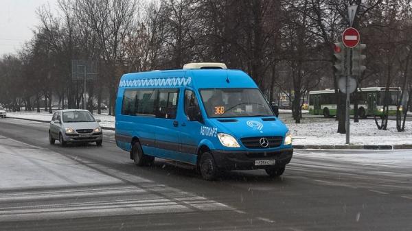 - увеличение количества больших автобусов и существенное улучшение транспортной