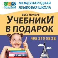 Субсидии одиноким пенсионерам в москве в 2017 году